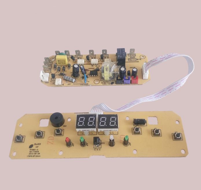DSH-0901
